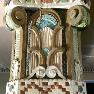 Column detail in lobby of the Ogden Union Stockyards Exchange Building. Photo credit www.Evalogue.Life - Tell Your Story, taken in 2017